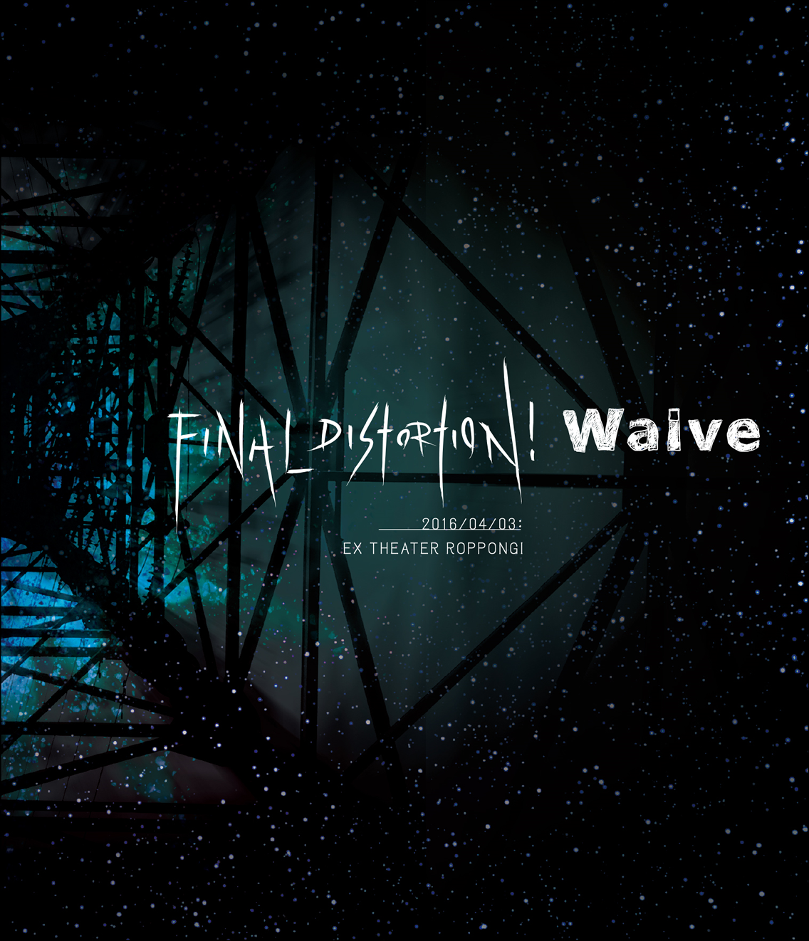 Blu-ray『FINAL DISTORTION!』